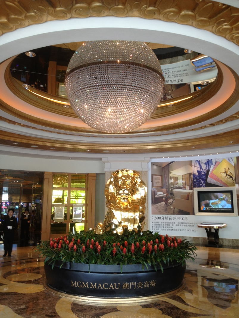 One of the many entry lobbies of the MGM