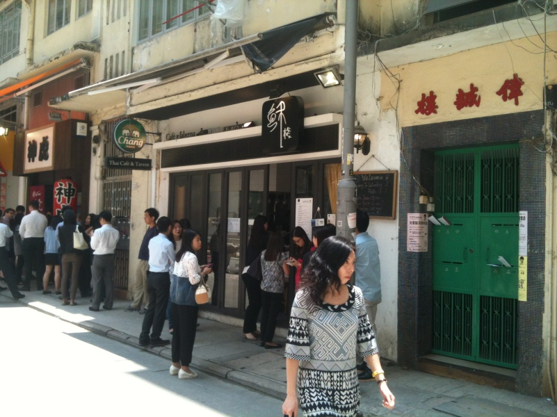 Cafe y Taberna shopfront.