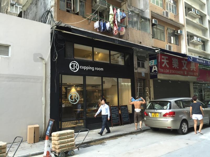 Cute little shop in a lane of Johnston Road in Wan Chai.